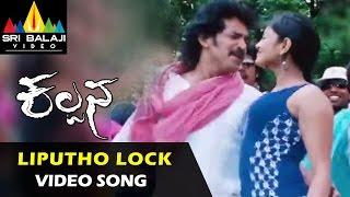 Kalpana Movie Liputho Lock Video Song || Upendra, Saikumar, Lakshmi Rai