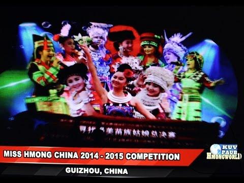 Hmongworld: Miss Hmong China Beauty Pageant 2014-15 Special Report. Ntxhais Nkauj Ntsuab Tuam Tshoj video