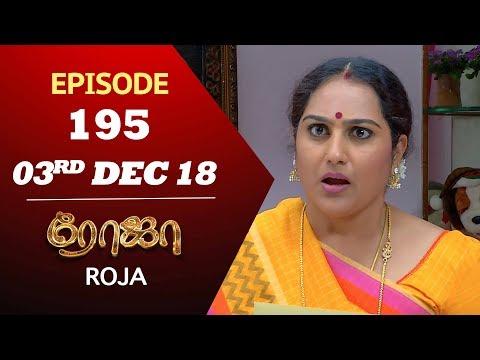 ROJA Serial | Episode 195 | 03rd Dec 2018 | ரோஜா | Priyanka | Sibbu Suren | Saregama TVShows Tamil