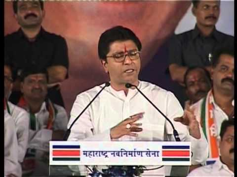 Raj Thakre One Of Best Speech