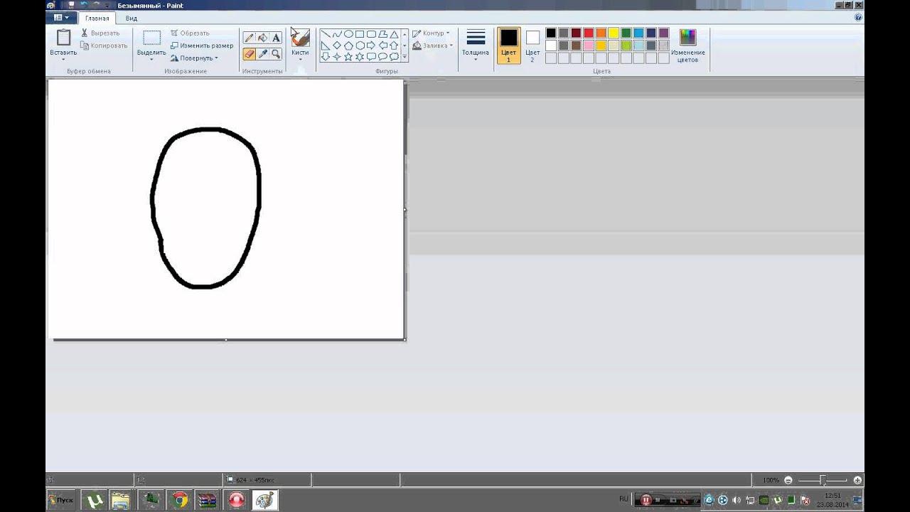 Как в пайнт сделать надпись на фото
