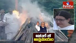 Atal Bihari Vajpayee Cremation With Full State Honors | Granddaughter Niharika Tearful | hmtv