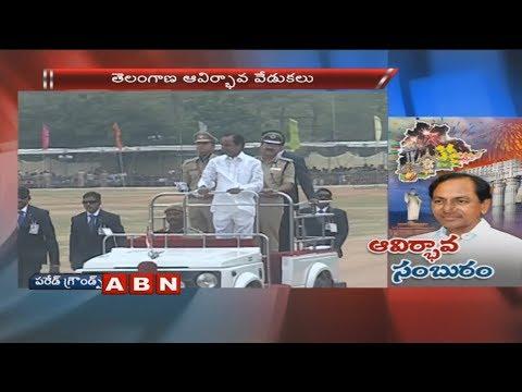 2,500 Cops Deployed For Telangana Formation Day Fete | Hyderabad | ABN Telugu