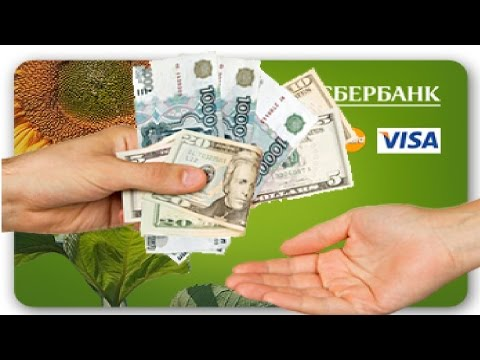 Как перевести деньги из испании в россию за проданную квартиру