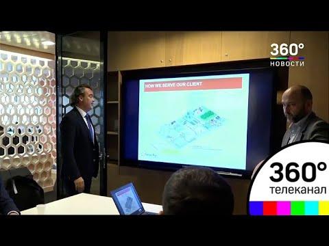 В Лионе стартовало роуд-шоу: делегация Подмосковья будет встречаться с бизнесменами Франции