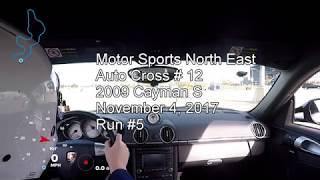 Porsche Cayman S - MSNE Auto Cross 11/4/17 - Run 5