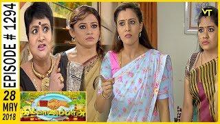 Kalyana Parisu - கல்யாணபரிசு | Episode 1294 | 28 May 2018 | Sun TV Serials | Vision Time