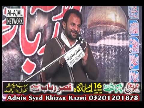 Zakir Ali Raza Khokhar | 16 feb 2019 | Sarooby Head Marala Road Sialkot