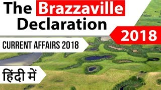 The Brazzaville declaration - Conservation of world's largest tropical peatlands - Current affairs