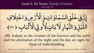 Last Ruku of Surah Al Imran. Read  after getting up for all sort of blessings and wealth of both wo!