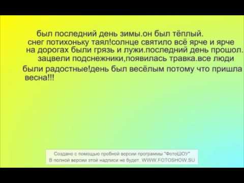Презентация 11 класса на тему: республика кыргызстан работа ученика 11 класса осорбай т гбоу школа 104