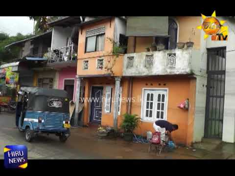 rathnapura flood|eng