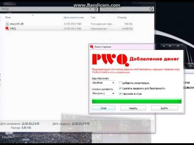 Бот для PW Perfect World бесплатно(ваш логин и пароль не нужно никуда вводи