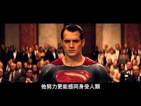 蝙蝠俠對超人:正義曙光 - 花絮:克拉克肯特篇