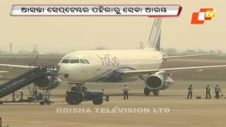 Bhubaneswar airport to operate 24X7 from Sep 1