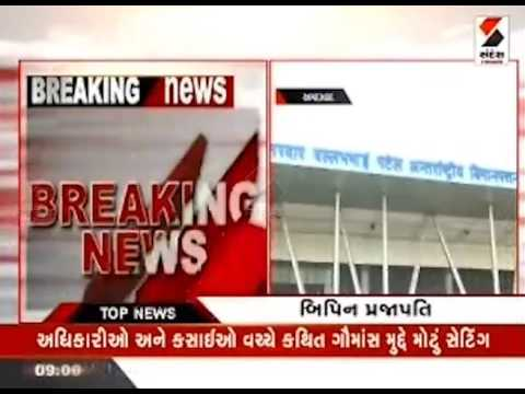 Passengers fuming after spicejet ahmedabad-chennai flight cancelled at Ahmedabad Airport
