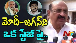 Minister Kamineni Srinivas Responds to YS Jagan's Statement || BJP-YSRCP Alliance
