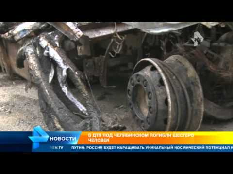 Авария на трассе М5 под Челябинском  У водителя грузовика отказали тормоза