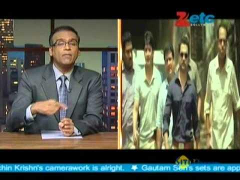 Mumbai Mirror : Movie Review By Komal Nahta