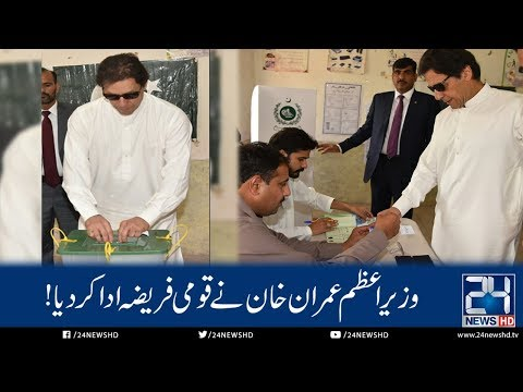 Imran Khan Casts Vote | By-Election 2018 | 24 News HD