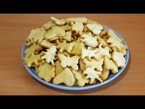 Очень вкусное песочное печенье рецепт
