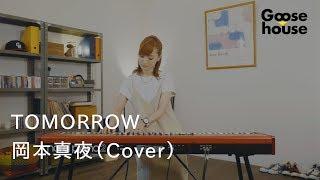 Download lagu TOMORROW /岡本真夜(Cover)
