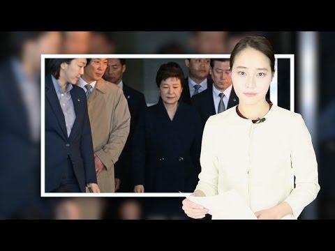 [1분] 박근혜 법원 출석...문재인 2연승
