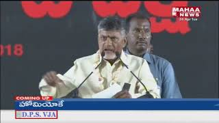 Andhrapradesh To Hold All State FMs Meeting In Amaravati On May 7