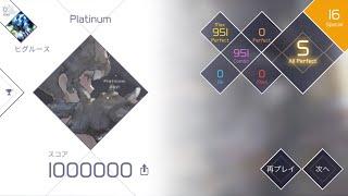 Voez Platinum Spamp 1000000pts