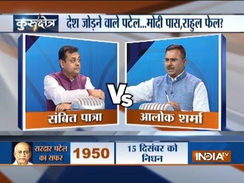 Kurukshetra: Debate on politics over inauguration of Sardar Vallabhbhai Patel's statue of unity