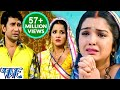 HD मोरे अँगना के सुगना उड़ चले रे - Raja Babu - Dinesh Lal Yadav - Bhojpuri Sad Songs 2015 Mp3