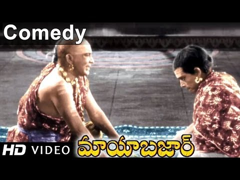 Mayabazar Movie || Ramana Reddy Team Teasing Allu Ramalingaiah...