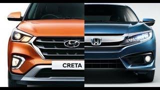 New Honda Civic vs Hyundai Creta, Sedan or SUV? Review