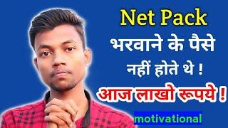 Success Story Of Manoj Dey | Motivational