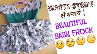 New design party wear baby frock | cutting and stitching | new design 2018