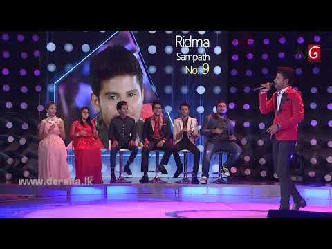 Dream Star Season 07 | Final 24 ( 01st Group ) Ridma Sampath ( 12 - 08 - 2017 )