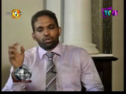 Biz 1st Infocus TV 01 26th July 2016