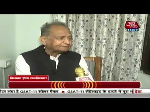 Sardar Patel होते तो Modi और Shah जेल में होते: Ashok Gehlot