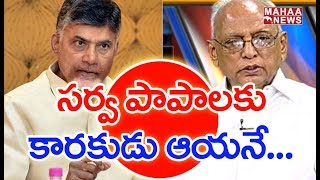 Why These Many Leaders Jumping From TDP? | IVR Analysis | MAHAA NEWS