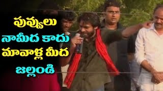 Pawan Kalyan Speech At Janasena Porata Yatra Day 3 At Palasa | JanaSena | Top Telugu Media