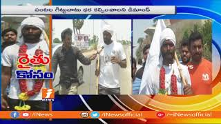 Venkata Phanindra Run for Farmers Reaches To Amaravathi | Demand For Support Price For Crops | iNews