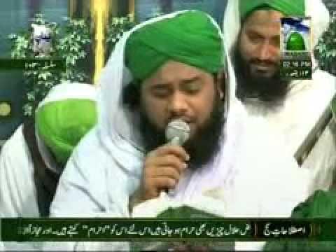 Wonderful Kalam - Ya Khuda Hajj Pe Bula - Naat Khawan Asif Attari video