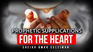 The Most Recited Dua By Prophet Muhammad – Omar Suleiman