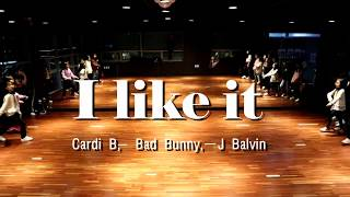 [CORE DANCE STUDIO]I like it - Cardi B, Bad bunny, J Balvin Ver.키즈댄스B