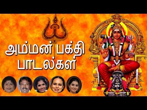 Tamil Amman Devotional Songs - Bhakthi Padalgal - JUKEBOX -2016 Special | Shuba | LR Eswari|Harini |