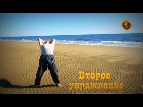 Комплекс Цигун Гермеса Трисмегиста открывает сверхспособности человека