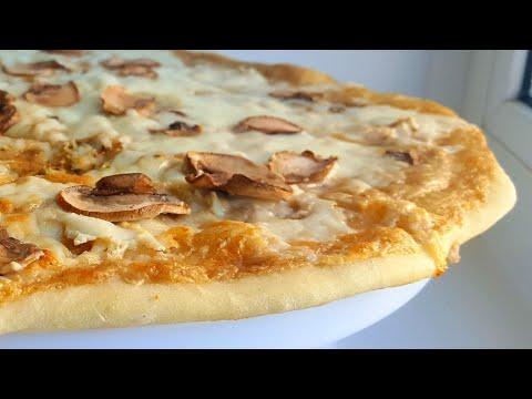 Самая вкусная грибная пицца🍕белый грибной соус🍕 mushroom pizza