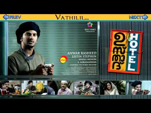 Usthad Hotel All Songs Audios Jukebox video