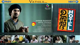 Ustad Hotel - Usthad Hotel All Songs Audios Jukebox