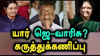 OPS is a true political heir in Jayalalithaa, says Puthiyathalaimurai